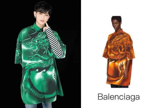 你以为只有范爷敢穿龙袍?错!黄子韬的这件绿龙袍一样帮你刷三观