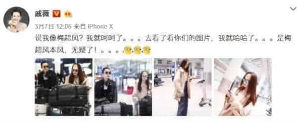 《北京女子图鉴》除了励志和11个男人外 戚薇纯素颜了解一下?