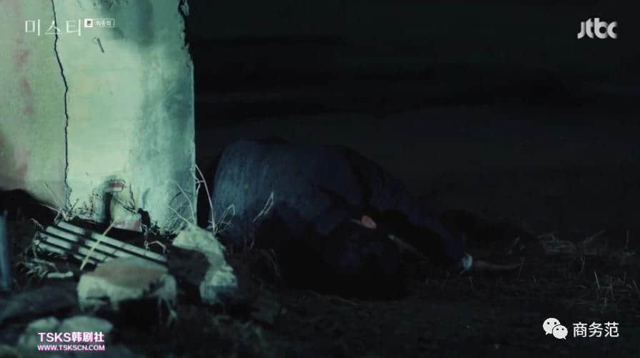 《迷雾》结局烂尾!看玛丽苏大女主剧的几个套路