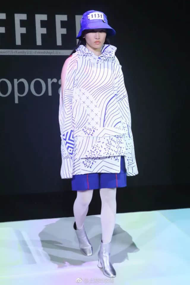 上海时装周18AW | 时尚民工日常