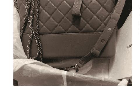 Chanel/香奈儿18年新款大象灰GABRIELLE中号流浪包 新色