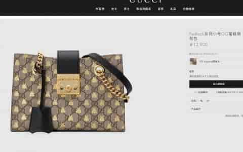 Gucci Padlock系列小号GG蜜蜂肩背包 498156 9F26G 8319