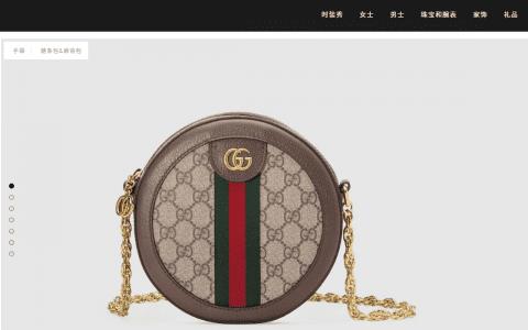 Gucci/古驰 Ophidia系列GG圆形mini圆饼包 550618