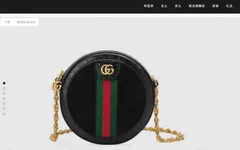 Gucci/古驰 Ophidia系列圆形迷你肩背包 550618