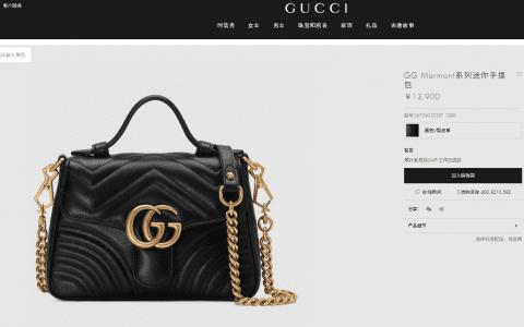 Gucci/古奇 GG Marmont系列迷你手提包 547260