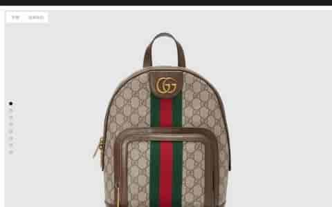 Gucci/古驰Ophidia Backpack 织带装饰双肩包背包547965