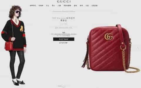古驰/Gucci GG Marmont系列绗缝皮革迷你肩背包550155