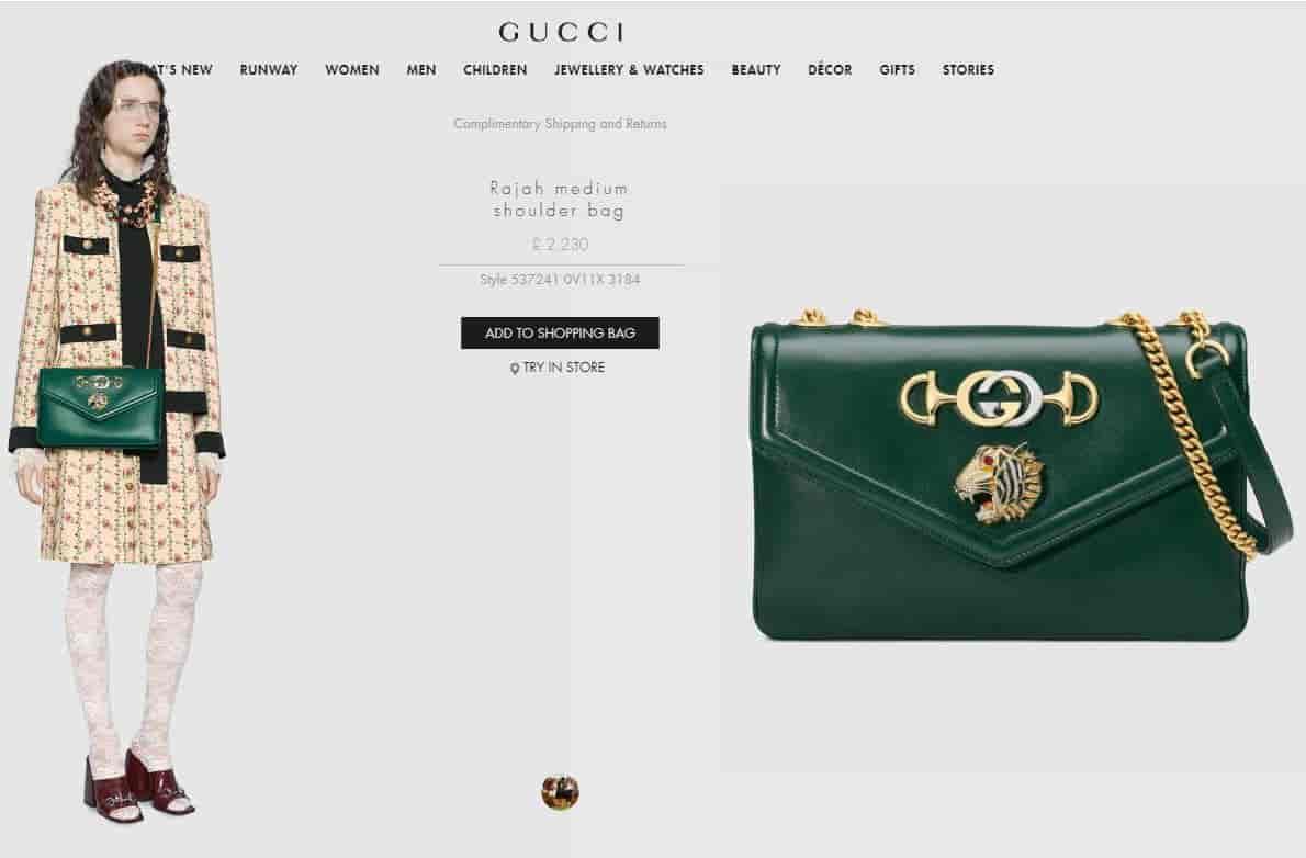 古驰/Gucci Rajah系列水晶珐琅虎头链条肩背包 537241