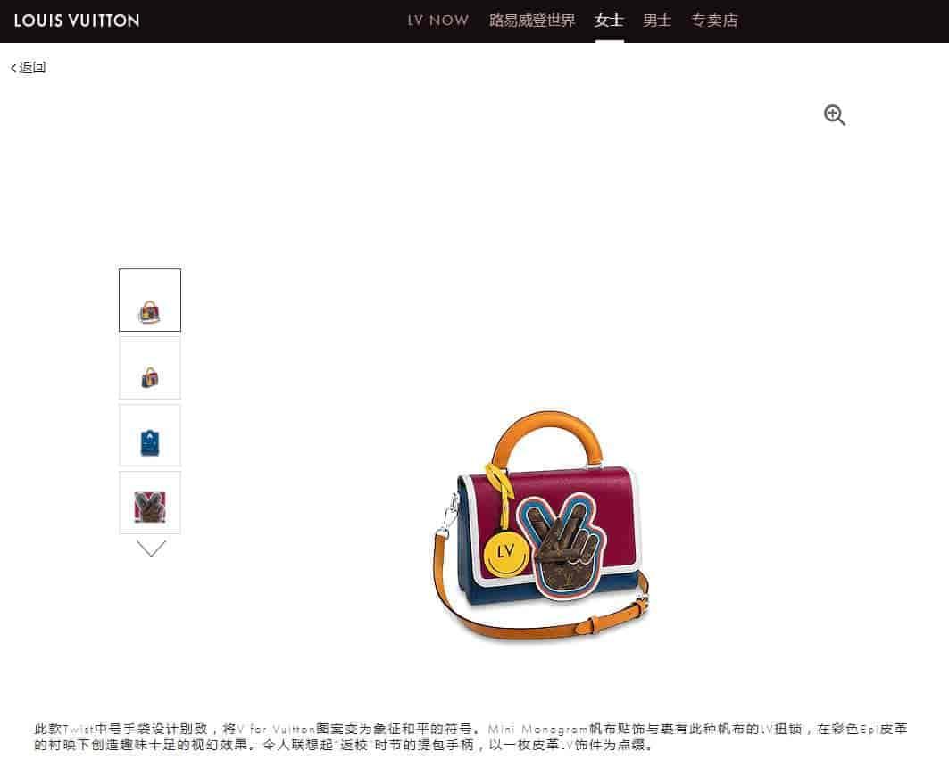 LV/路易威登 刺绣Epi皮革帆布贴饰Twist手袋 M52513