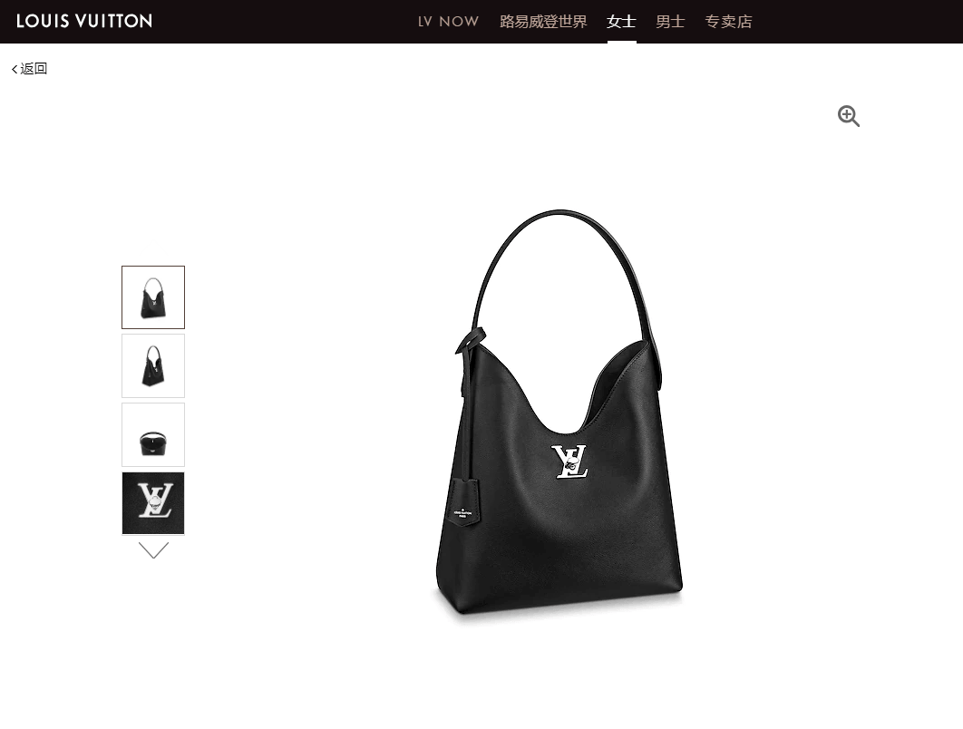 LV Lockme Hobo 手袋 肩背包 M52776 M44330