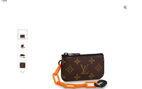 LV M44487 老花橙色链条零钱包/钥匙包