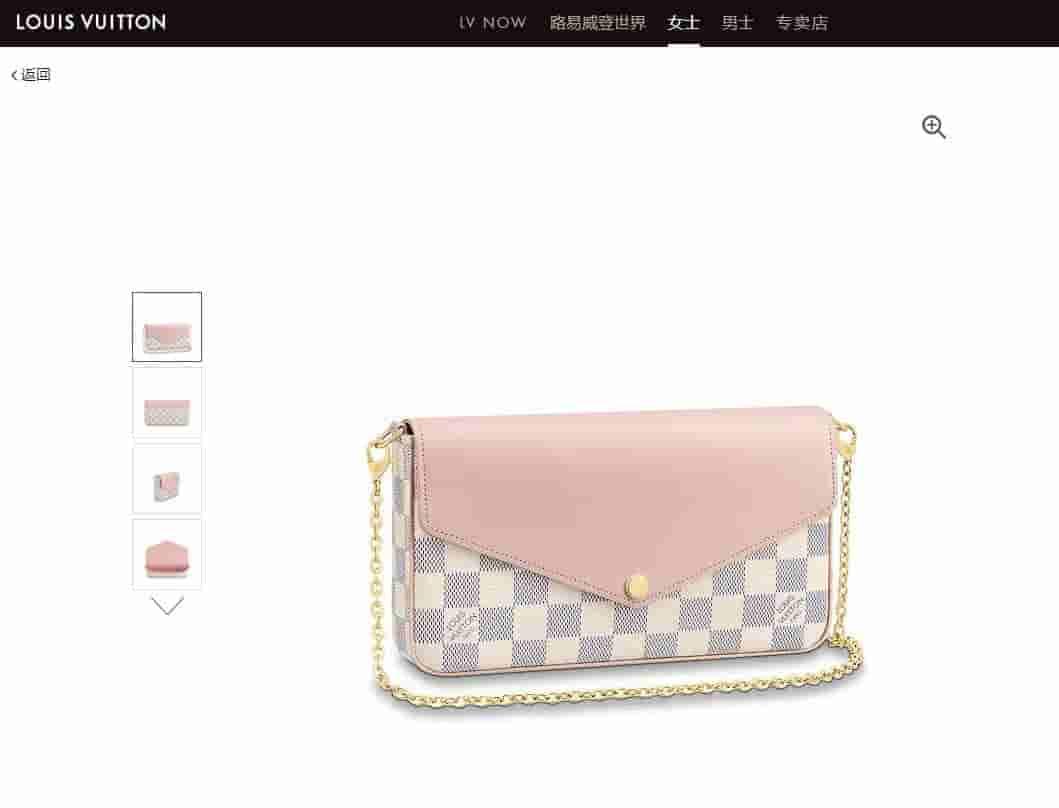 LV N60235 白棋盘格拼粉色FELICIE信封包三件套单肩斜跨包