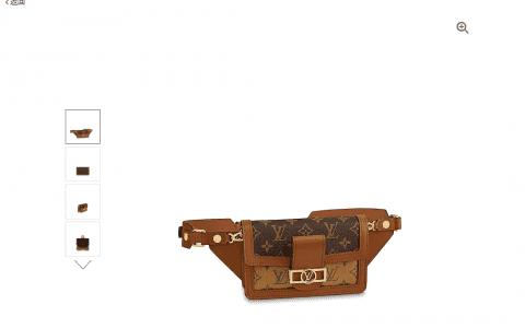 LV M44586 Dauphine 腰包