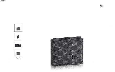 LV N60053 棋盘格Amerigo钱夹