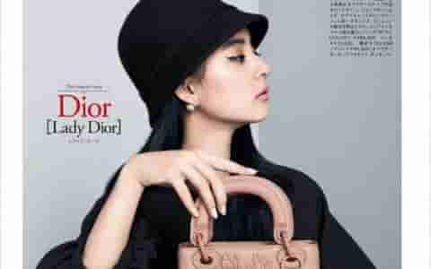 Dior/迪奥 Mini Lady 浮雕花朵小羊皮手袋