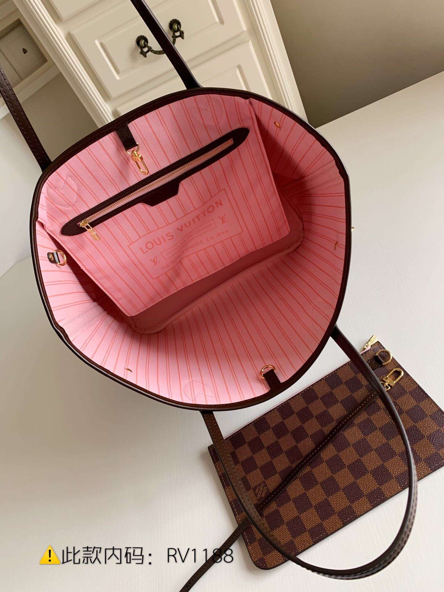 LV NEVERFULL 中号手袋棋盘格购物袋 N41603 粉色内里