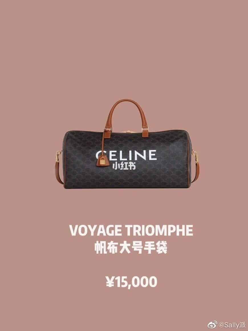 Celine/赛琳 VOYAGE TRIOMPHE帆布大号旅行袋 191472