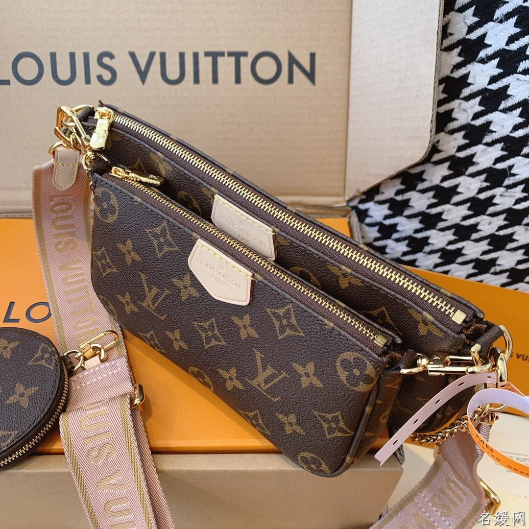 LV 五合一麻将包Multi Pochette Accessories斜挎包 M44840