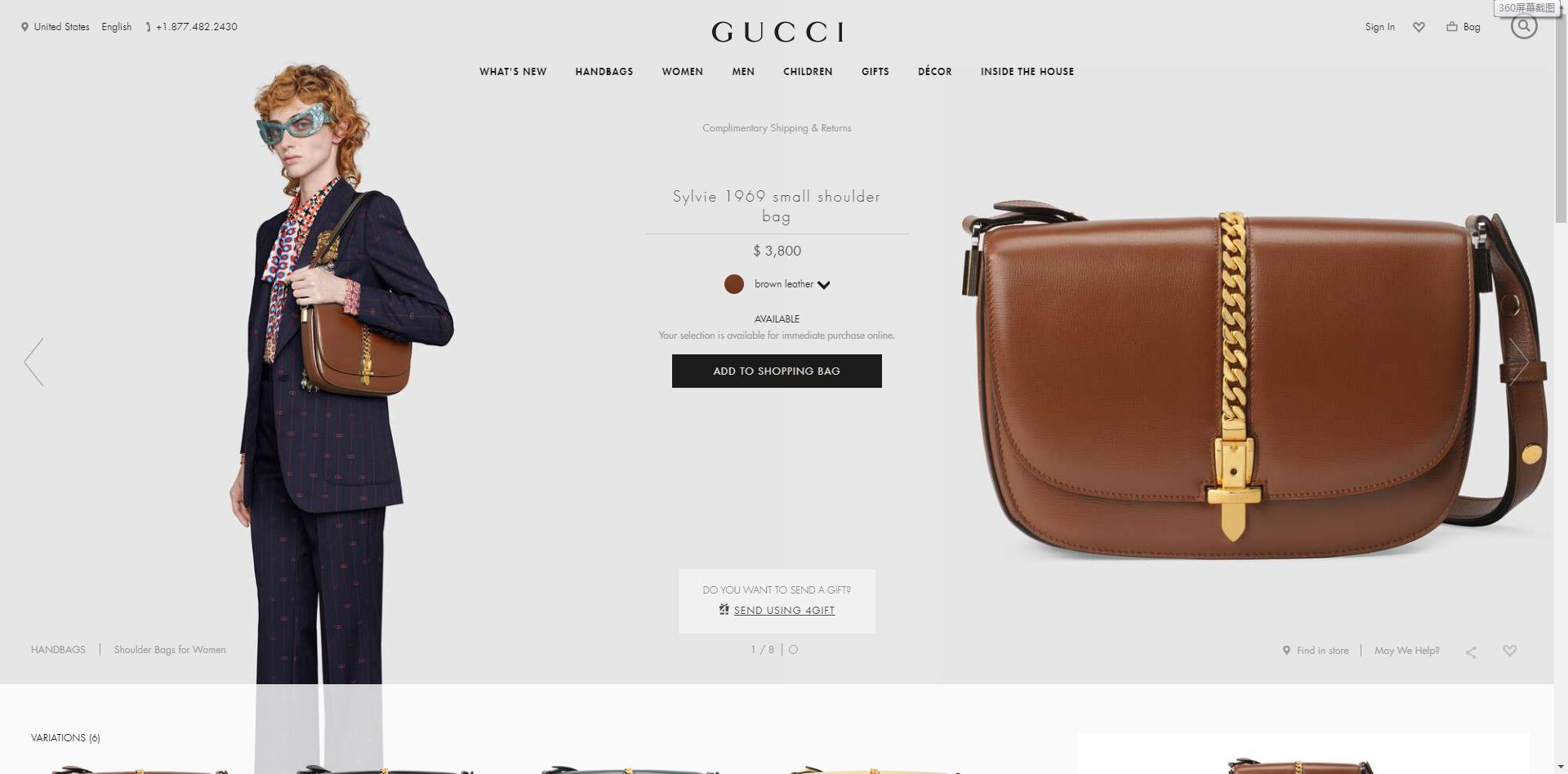 Gucci Sylvie 1969 small shoulder bag ‎601067 1DB0X 2535