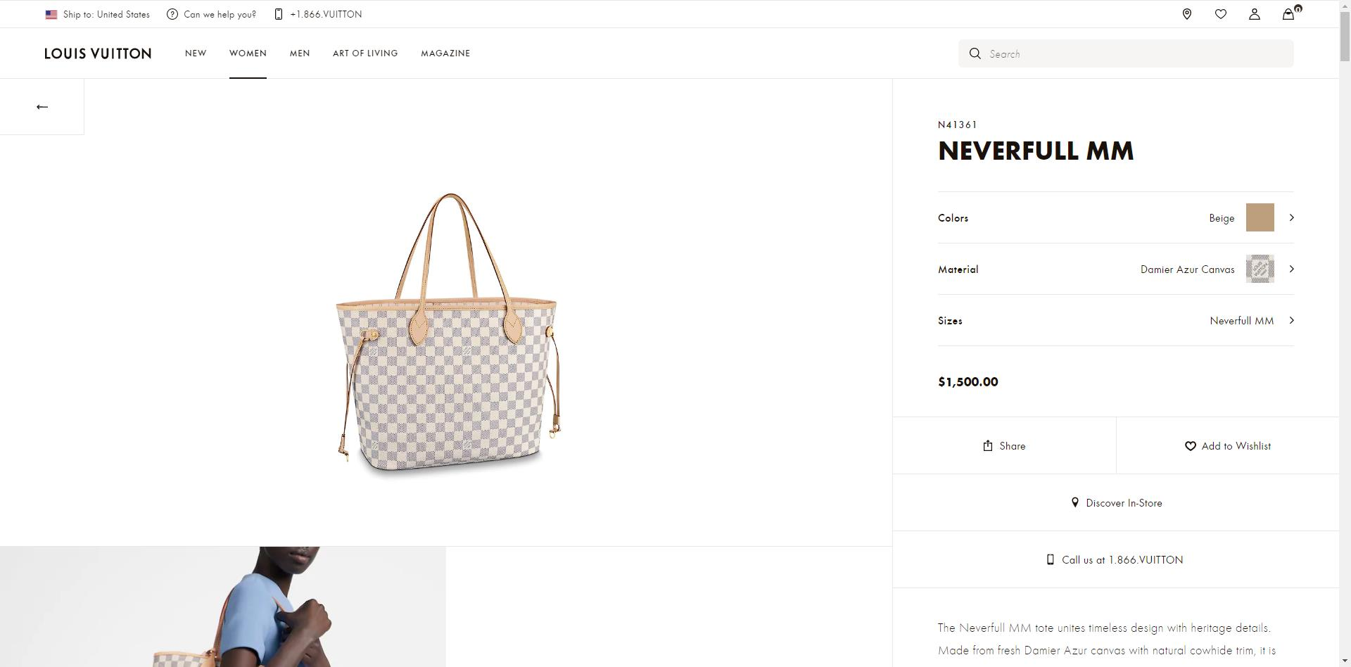 Neverfull MM Damier Azur Canvas in Beige - Handbags N41605