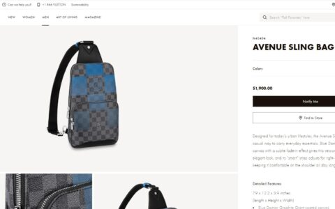 Louis Vuitton LV Avenue渐变色单肩包 N40403 N40404