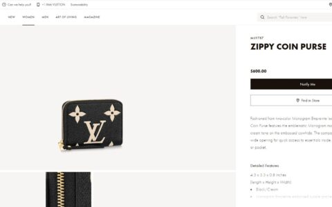 Louis Vuitton LV Zippy 零钱包 M69787 M69797