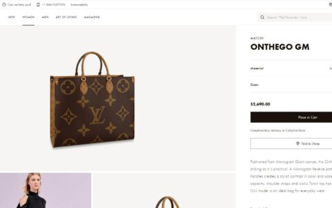 Louis Vuitton LV M45320 Onthego 手提包购物袋
