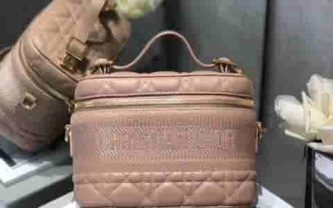 Dior Travel粉色羊皮藤格纹单肩手提化妆包 S5488UNTR_M49P