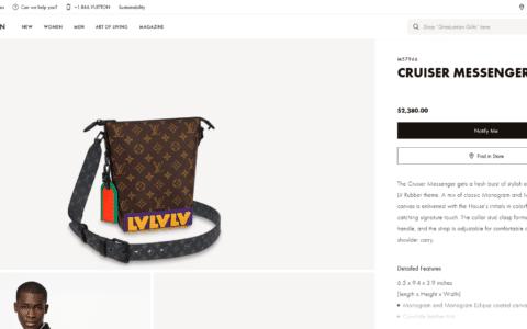 Louis Vuitton LV Cruiser Messenger邮差包 M57966