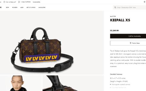 Louis Vuitton LV Keepall XS 手提包 M45788
